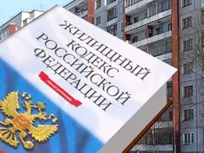 лучшие адвокаты москвы по жилищным вопросам отзывы - фото 2